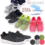 2017 Spring Sneaker Ladies Fly Knitted Babouche Shoes Light-Weight Flat
