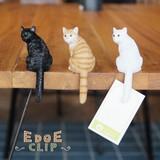 ネコのカードクリップ【EDGE CLIP】エッジ クリップ
