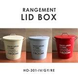 ボリュームサイズで驚きの価格!シンプル&スタイリッシュなリッド缶【ランジュマン・リッドボックス】