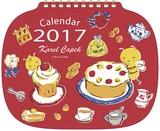 ■カレルチャペック 壁掛けカレンダー 2017年