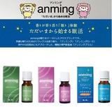 ◇◆快適な眠りのためのリラックスを誘う香り◆◇anming/ルームフレグランスオイル※日本製