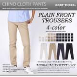 Regular Fit Tuck Chino Pants