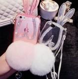 【iphone用保護ケース】  可愛い 兔子の耳 ストラップ付き 4色