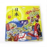 <和雑貨・和土産>エッチング 日本地図パズルマグネット ご当地グルメ (商品No.303-351)