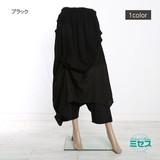 【2016秋冬新作】【ミセス】【M〜L】サルエル パンツ タック スカート cd203041