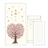 春柄金封:桜の木
