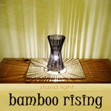 Bamboo Stand Light