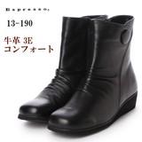 【特価】牛革ソフトレザー3Eコンフォートブーツ(13-190)エスプレッソ