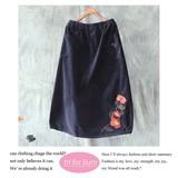 【2016AW新作】花柄刺繍デザイン コーデュロイスカート