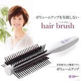 美容師さんの艶髪ブラシボリュームアップ