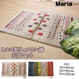 トルコ製 ウィルトン織り 玄関マット 『マリア』
