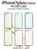 【iPhone7 plus】iPhoneの高級感そのまま TPUソフトケース サイドのメタリック仕上げ【スマホケース】