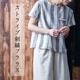 2017 S/S Stripe Embroidery Blouse