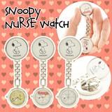 スヌーピー ナースウォッチ 懐中時計 看護士 医療 スマイリー 時計 アナログ ピーナッツ
