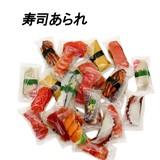 ☆新入荷☆【お菓子】『寿司あられ』 〜おかき(約55個入)〜