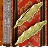 上品な光沢と質感 南国雰囲気のリーフ香立て【リーフロング香立て】アジアン雑貨