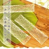 アジアンテイスト溢れる手作りの 素敵なデザイン【プルメリアガラスロング香立て】アジアン雑貨
