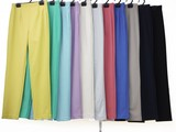Spring Color High Tension Pants