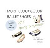 【Made in JAPAN!!】マルチブロックカラー バレーシューズ rb3552