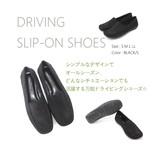 ★Special Price★ カジュアル ドライビングシューズ sc3164