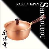 【要在確】純銅 まごころ伝心 片手鍋