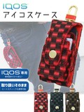 アイコスケース ブロックチェック柄 ホルダータイプ ベロア調素材 マグネット式 レディース メンズ