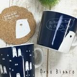 【可愛いシロクマ♪】ORSO BIANCO コルクコースター、マグカップ