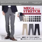 2017 S/S Stretch Herringbone Tuck Pants