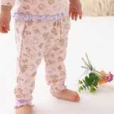 Glitter Dream Print Girls Pants