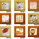御木 幽石 ミニ額装【ほほえみ】8810-18/メッセージアート