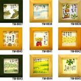 御木 幽石 ミニ額装【ほほえみ】8837-45/メッセージアート