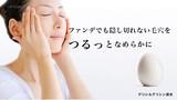 グリシルグリシン原末[化粧品原料]
