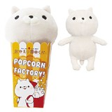 Okaeri Sonodakun Pop Corn Soft Toy