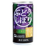 ぶどうしぼり  190G 【ジュース】