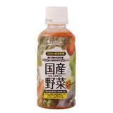 国産野菜200G 【ジュース】