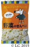 メイシー野菜のせんべい 55G【お菓子】