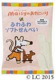 メイシー フワフワソフトせんべい  2まいX10【お菓子】