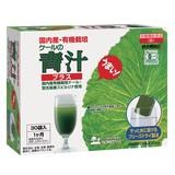 国産・有機ケール青汁 5GX30大