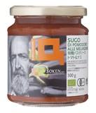 ジロロモーニ有機パスタソース トマト&ナス300G