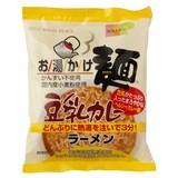 お湯かけ麺 豆乳カレーラーメン 79G