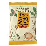 黒米入り五穀クッキー 9枚【お菓子】