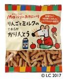 メイシーリンゴとミルクのやわらかカリントウ50G【お菓子】