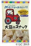 メイシー大豆のスナック  35G【お菓子】