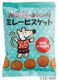 メイシーミレービスケット 150G【お菓子】