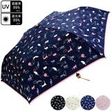S/S Sunshade All Weather Umbrella Dot Folding Cut