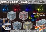 【在庫特価】ゲームストーンライト クラフトゲーム 景品 特価 玩具