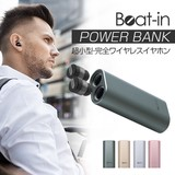 Completely Earphone Power Bank Mobile Battery Attached