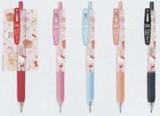 【サンリオ】サラサクリップ5色ペン