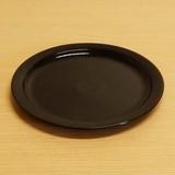 黒夢 リムプレート (大皿) L