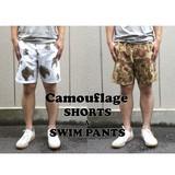 Camouflage Shorts Pants Shor Pants
